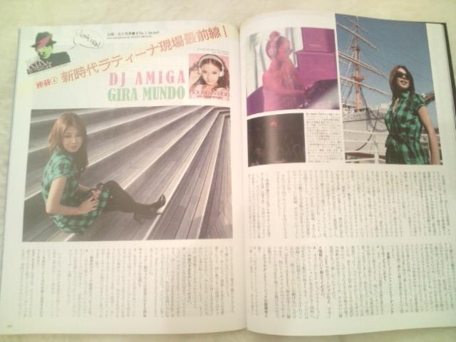 マンスリー連載☆【Pioneira!】1周年! ありがとうございます♬_b0032617_10304791.jpg