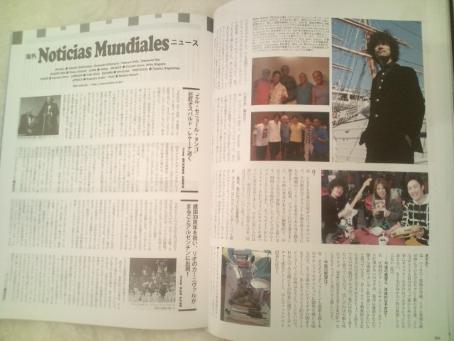 マンスリー連載☆【Pioneira!】1周年! ありがとうございます♬_b0032617_1031935.jpg