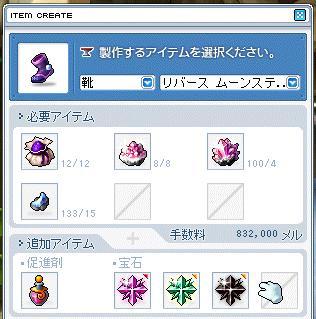 f0053927_10464479.jpg