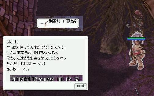 f0132029_12245320.jpg