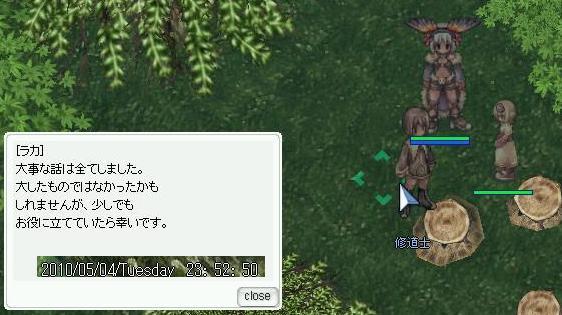 f0132029_12293744.jpg