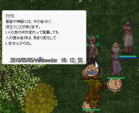 f0132029_18331532.jpg