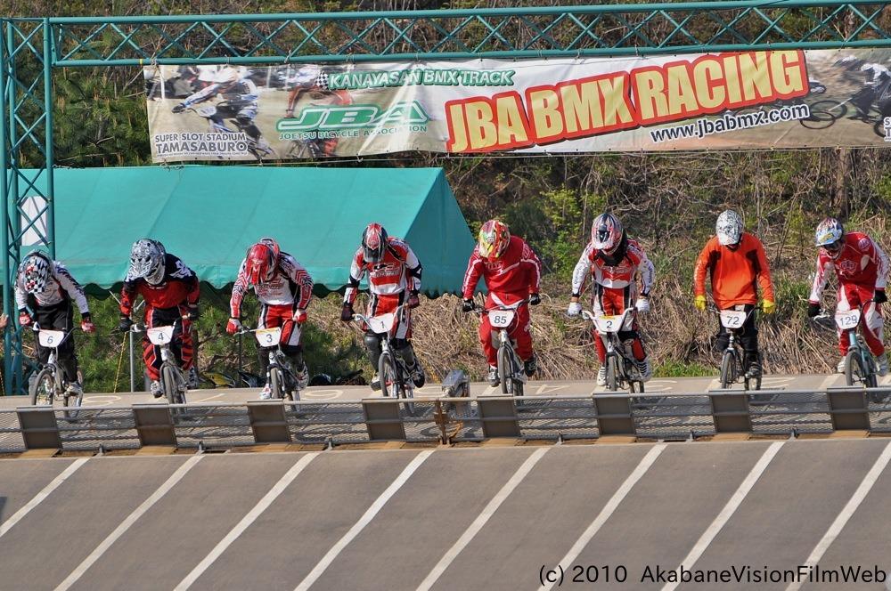 2010中越チャレンジカップVOL1:BMXオープンクラス決勝_b0065730_15415539.jpg