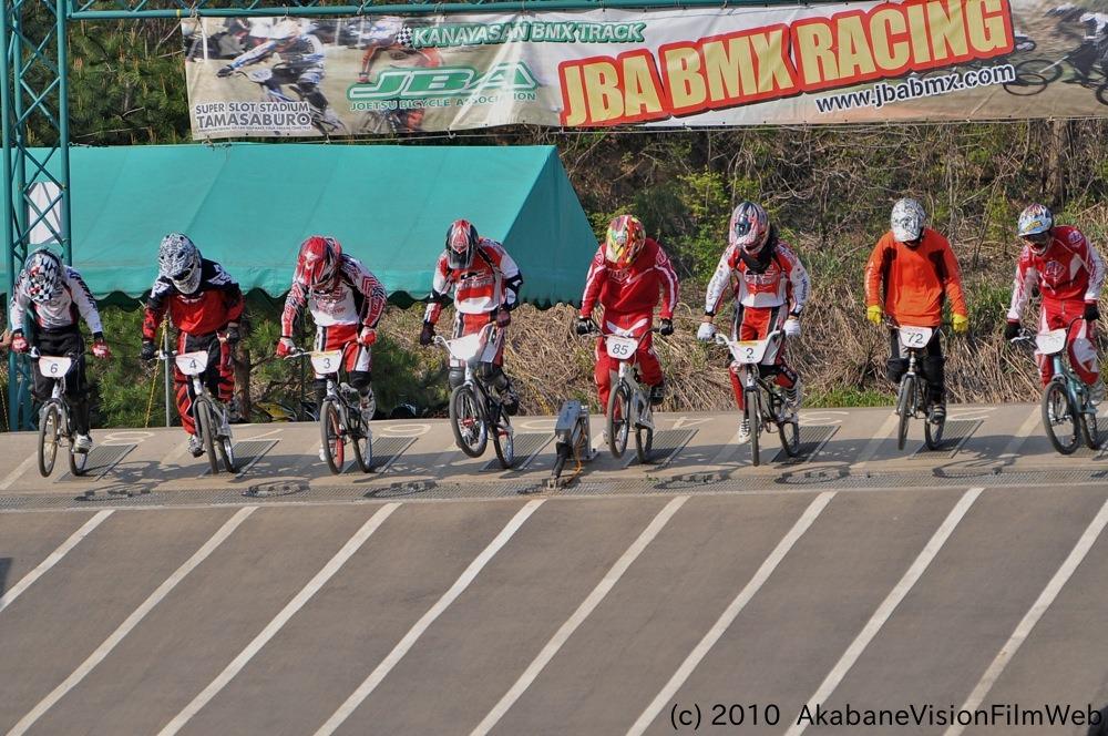 2010中越チャレンジカップVOL1:BMXオープンクラス決勝_b0065730_1542771.jpg