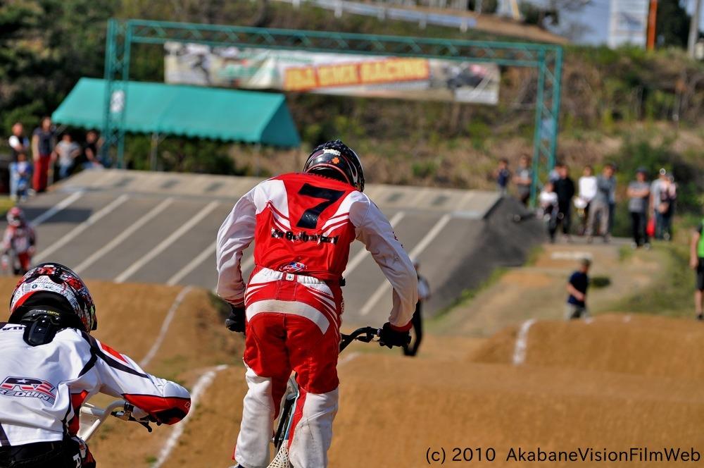 2010中越チャレンジカップVOL1:BMXオープンクラス決勝_b0065730_15452450.jpg