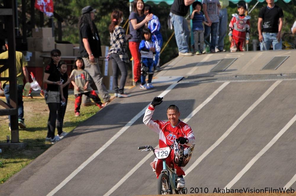 2010中越チャレンジカップVOL1:BMXオープンクラス決勝_b0065730_15493816.jpg