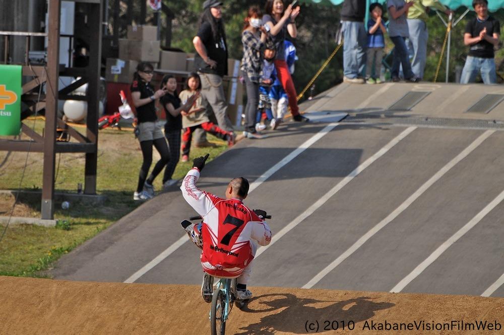 2010中越チャレンジカップVOL1:BMXオープンクラス決勝_b0065730_1550238.jpg