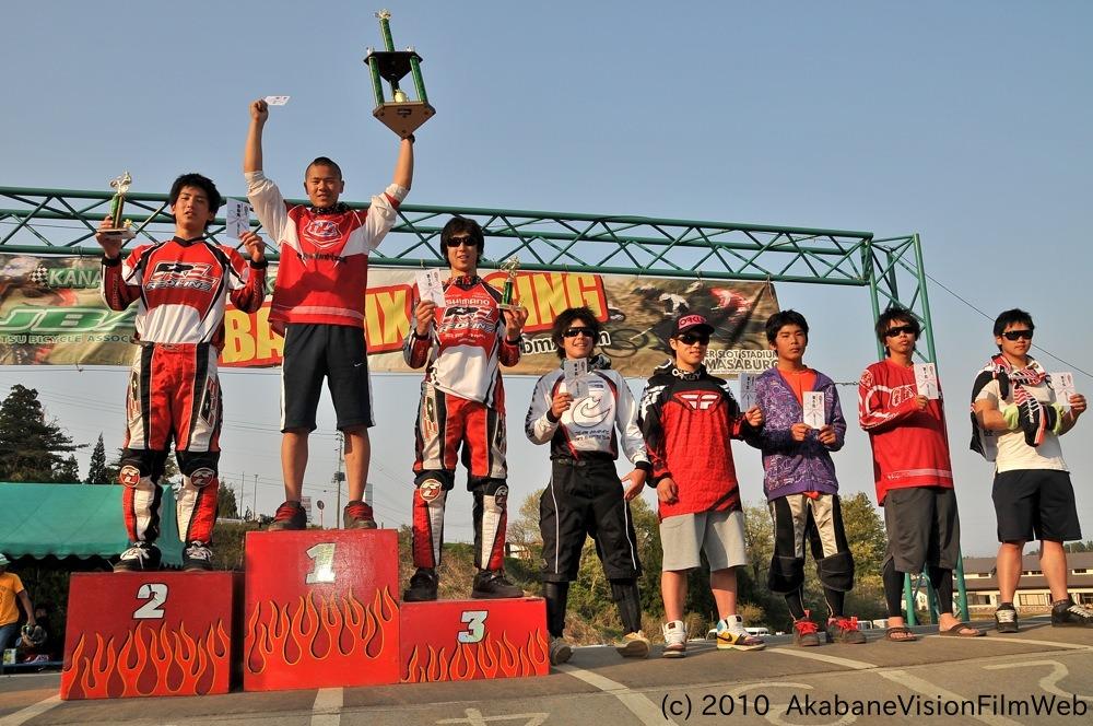 2010中越チャレンジカップVOL1:BMXオープンクラス決勝_b0065730_15515253.jpg