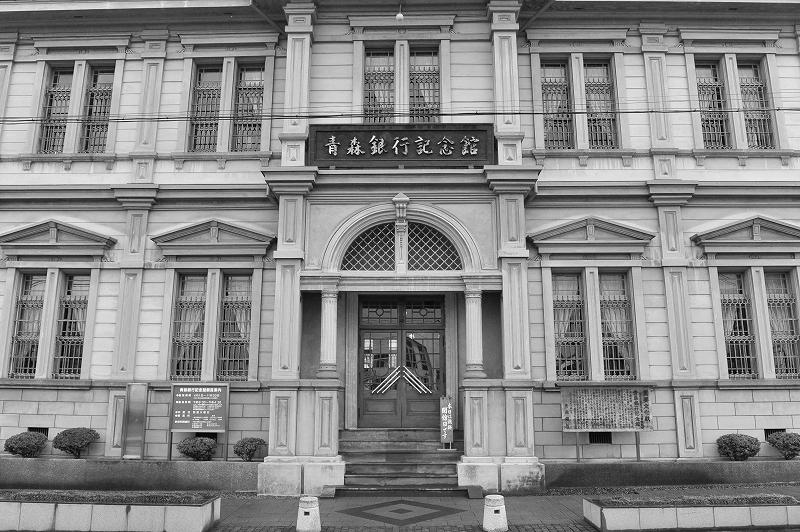 弘前 旧青森銀行 2_f0050534_16135229.jpg