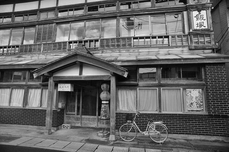 黒石温泉 飯塚屋_f0050534_17425135.jpg