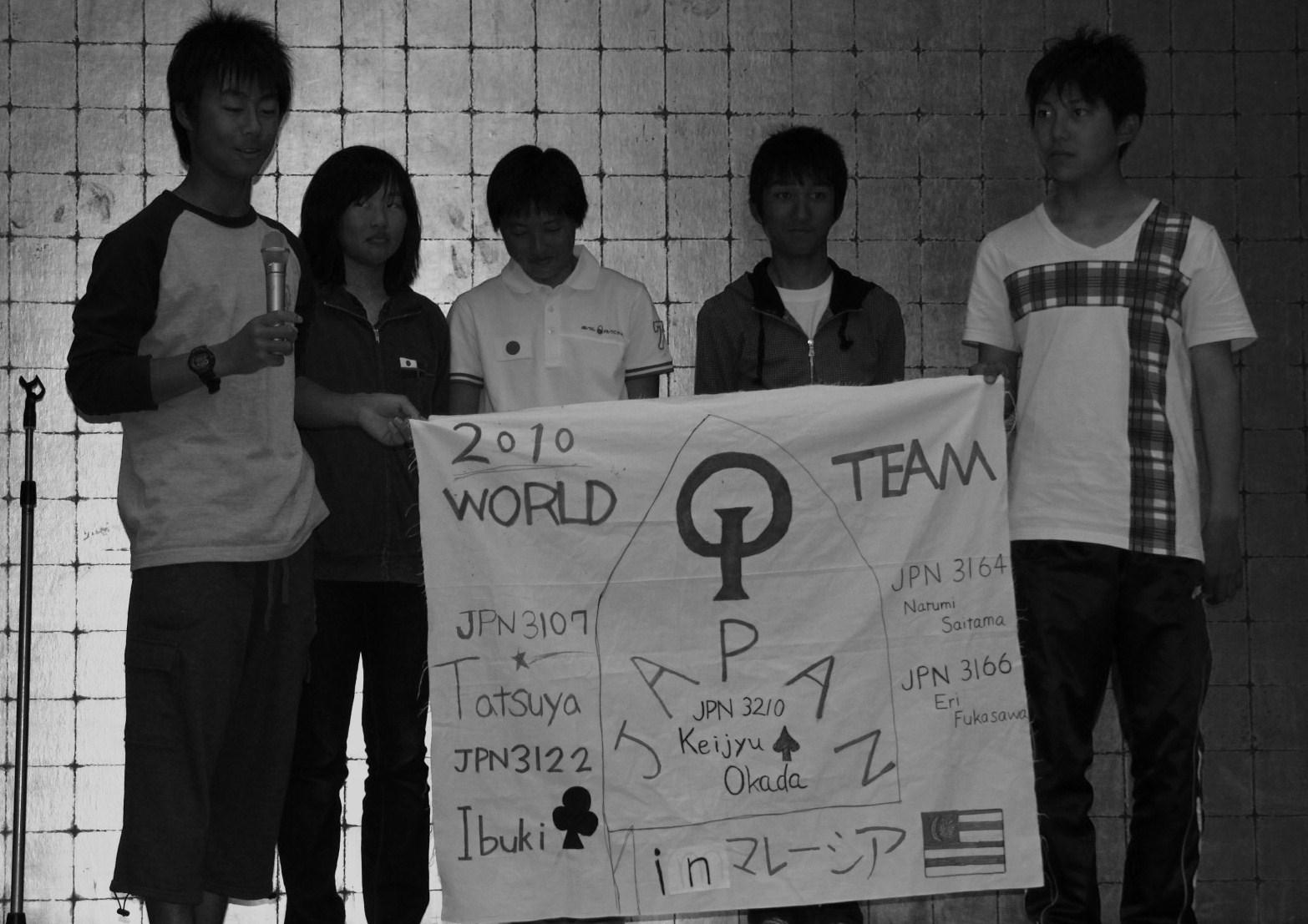 2010ナショナルチーム合宿_d0157239_14544868.jpg