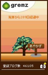 b0018946_16372363.jpg