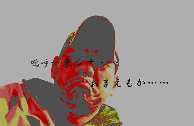 f0026146_1033151.jpg
