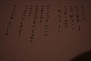 f0209362_21551950.jpg