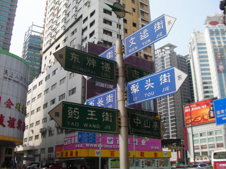 外国人が日本の大学を支配?!_b0183063_16533873.jpg