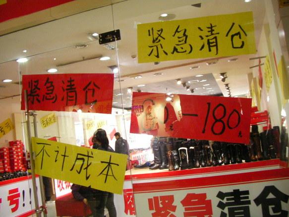 外国人が日本の大学を支配?!_b0183063_1653534.jpg