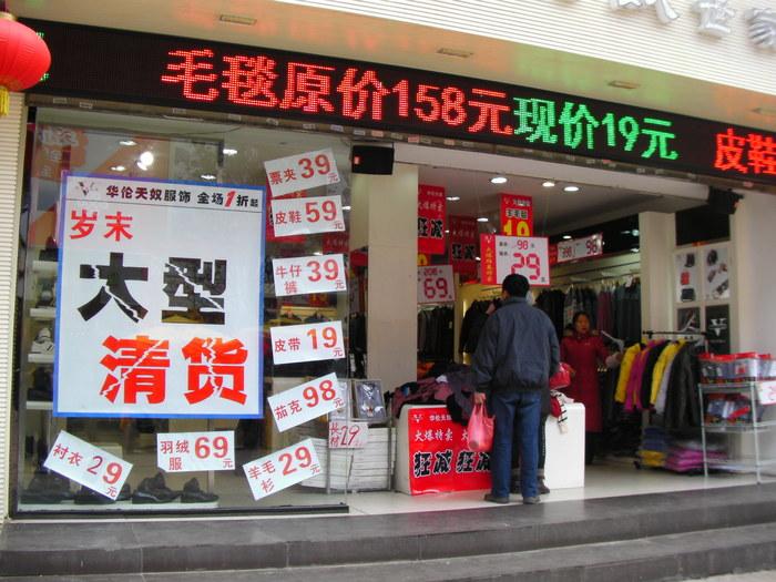 外国人が日本の大学を支配?!_b0183063_16542869.jpg