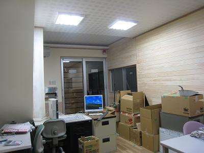 事務所の修理 6_f0205367_202657.jpg