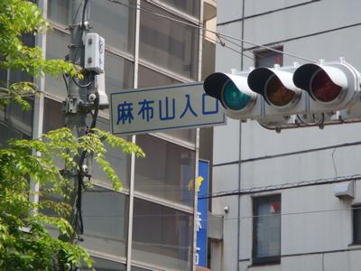 2010.5.5 連休4日目 シャンプー_a0083571_1754780.jpg