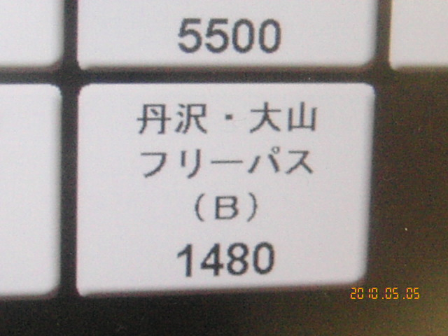 c0145582_20463715.jpg