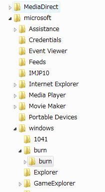 CドライブのWindowsフォルダの中に・・・。_e0188087_23581818.jpg