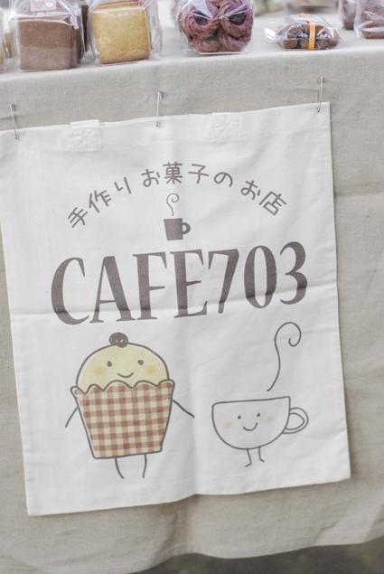 【CAFE703】_f0231799_15371543.jpg