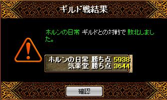 a0157425_23444189.jpg