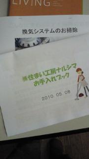 e0143628_2011515.jpg