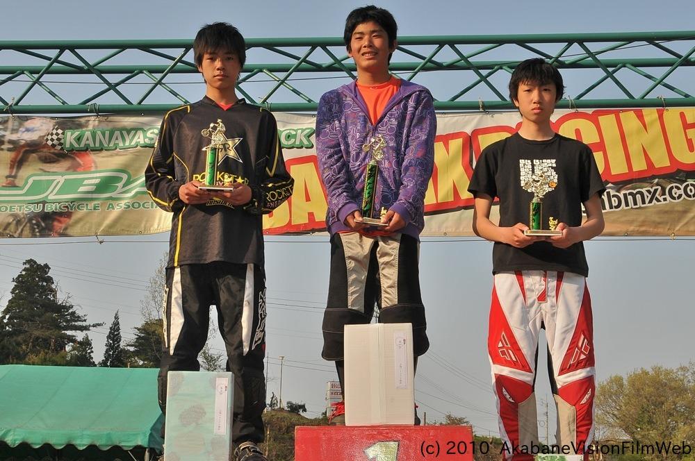 2010中越チャレンジカップVOL7:ボーイズ12−13、14−15才クラス決勝_b0065730_17231482.jpg