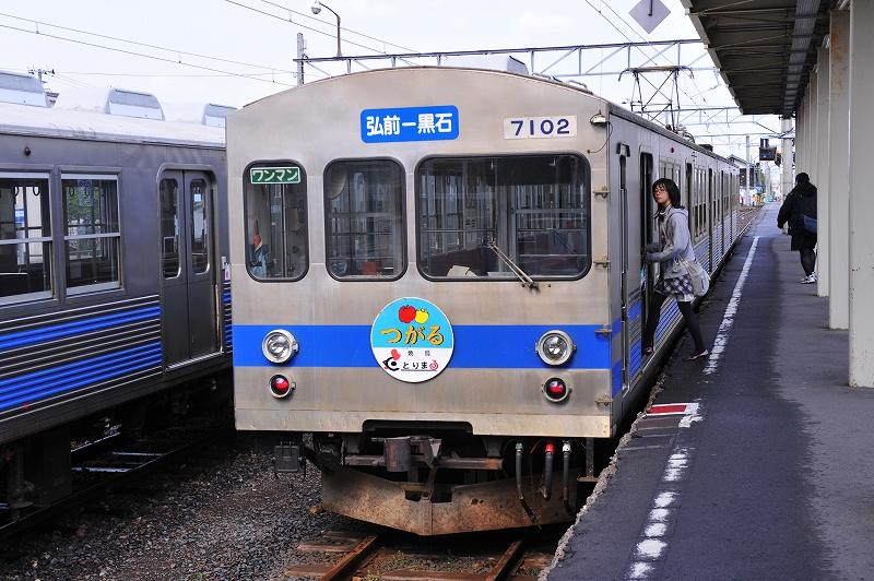 弘南鉄道 黒石駅_f0050534_23192370.jpg
