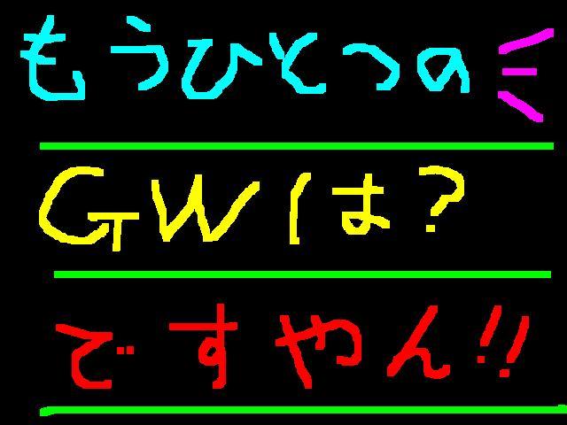 f0056935_1945109.jpg