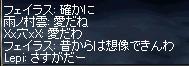 b0182640_851183.jpg