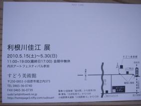 f0202242_9361054.jpg