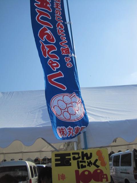 蔵王のイベント⑬ 森の回廊祭り_c0217246_10454977.jpg