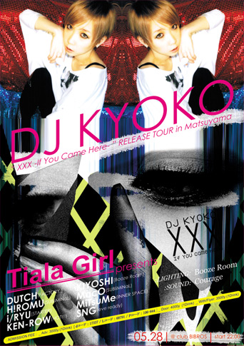 """2010.05.28.FRI -DJ KYOKO \""""XXX -If You Came Here\""""RELEASE PARTY- TialaGirl presents_f0148146_2282185.jpg"""