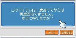 d0083651_10444685.jpg