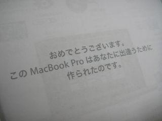 f0077051_1102099.jpg