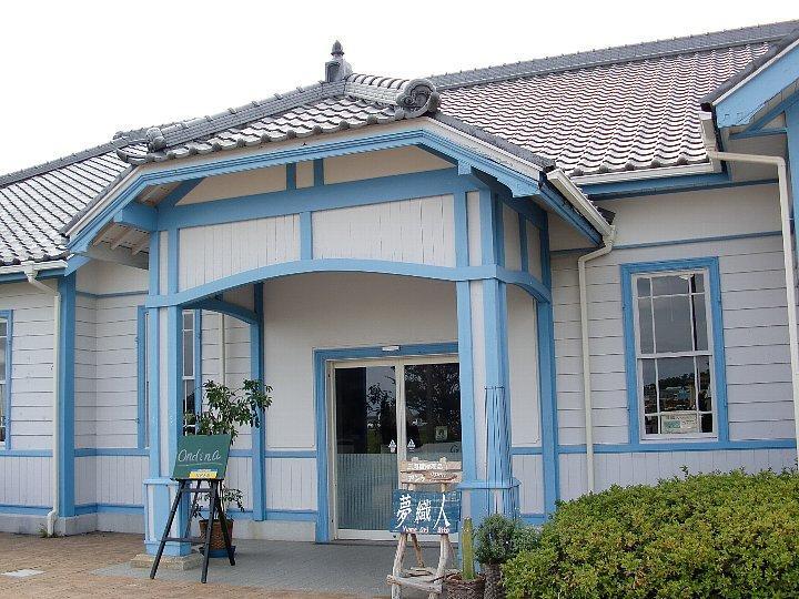 海賓館マリンセンターハウス_c0112559_14541443.jpg