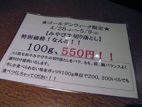 f0002759_12364.jpg