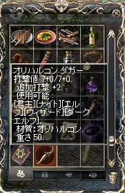 c0064167_11482085.jpg