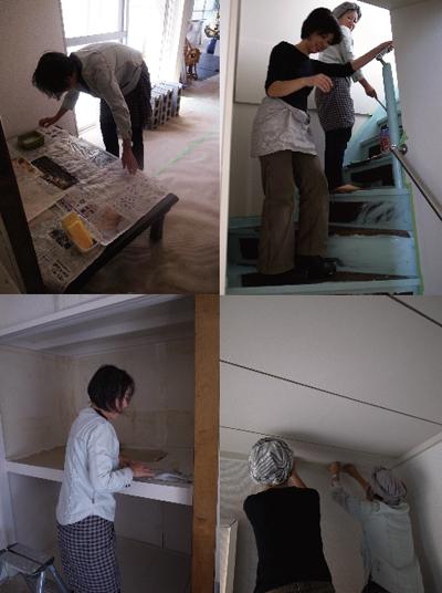 HOUSE1891-4/17内装/展示棚づくり&ひじき染め_e0142868_818516.jpg