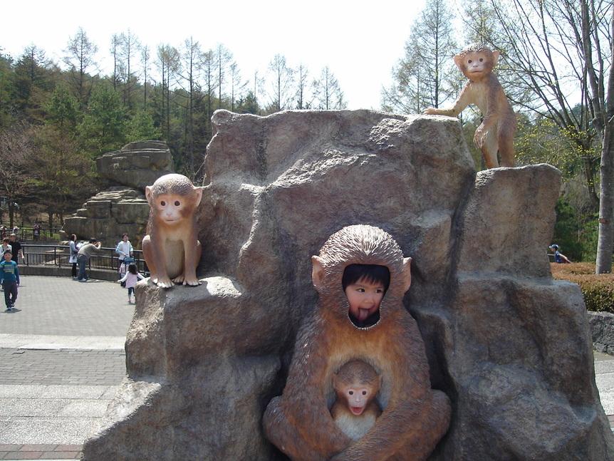 動物園に行こう!_a0025572_2315593.jpg