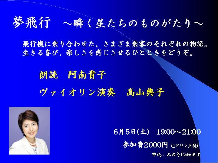 f0185174_16483885.jpg