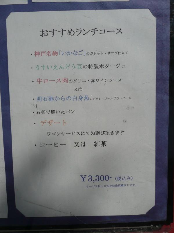 b0118987_5102970.jpg
