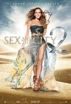 「セックス・アンド・ザ・シティ2」に出てくるカラ・ロスのバッグ!_c0050387_12533578.jpg