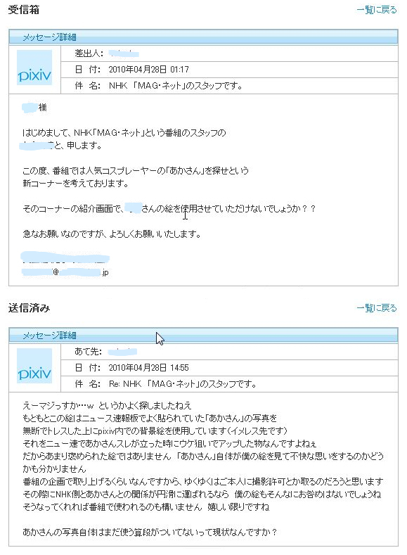 b0095489_2423994.jpg