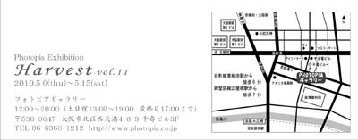f0144892_124275.jpg