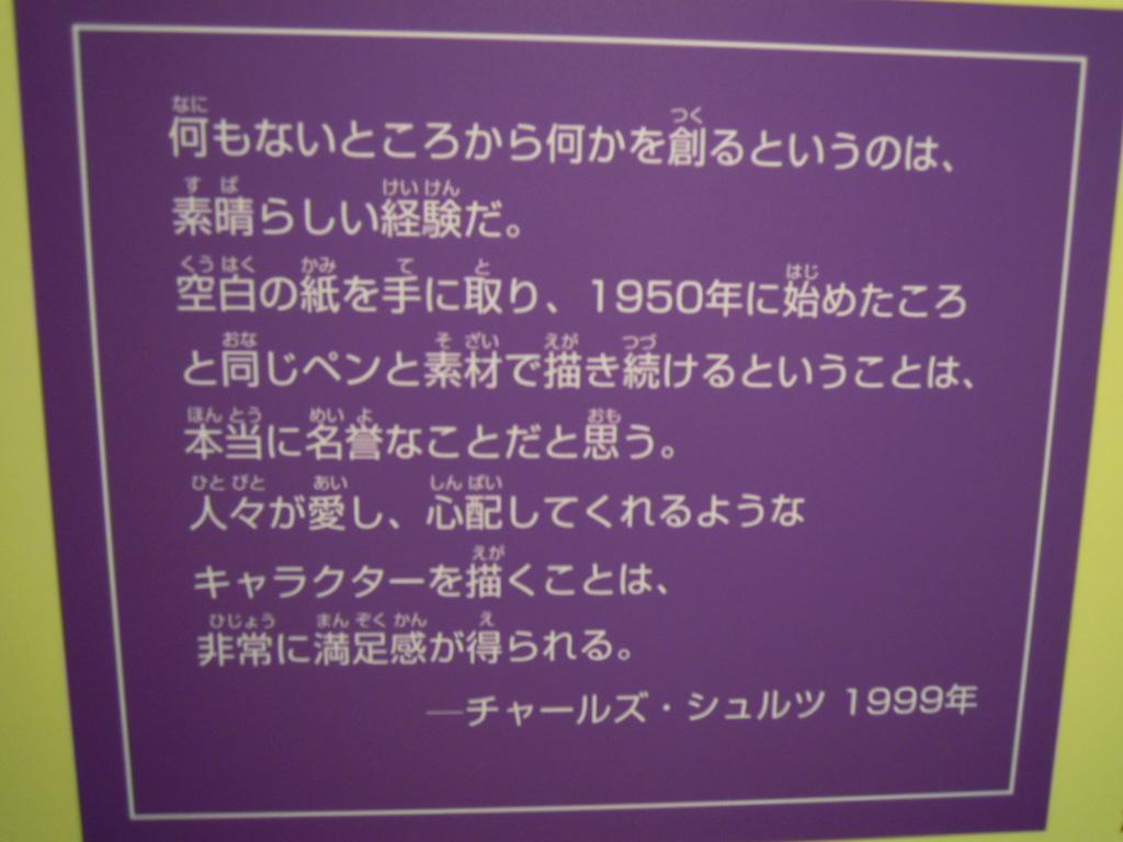 f0125493_010319.jpg