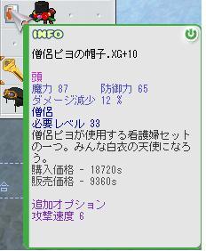 b0169804_0173769.jpg