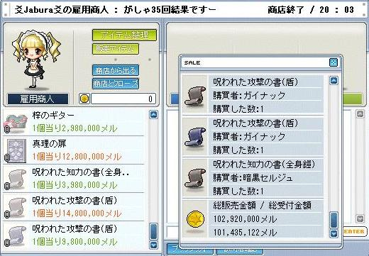 a0169009_19365393.jpg
